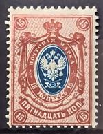 RUSSIA 1905 - MLH - Sc# 62 - 15k - Nuovi