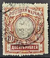 RUSSIA 1906 - Canceled - Sc# 72 - 10R - Gebraucht