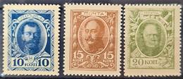 RUSSIA 1915 - MLH - Sc# 105- 107 - Complete Set! - Nuovi