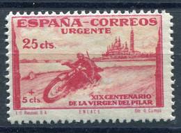 ESPAÑA   Nº  903  Sin Charnela-1117 - 1931-50 Nuovi