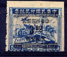 CHINE -  751(*) - BATEAU / TRAIN - 1912-1949 Republic