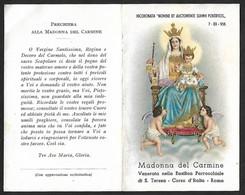 Santino/holycard: MADONNA DEL CARMINE - Roma- E - A - Mm. 74 X 119 - Religion &  Esoterik