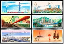 CHINA 1978 T19 Developing Petroleum Industry Stamp(SC#1365-1370) MNH - 1949 - ... Repubblica Popolare
