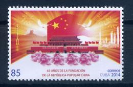 Cuba 2014 / Foundation Of Republic Of China MNH Fundación De La República De China / C7829   38-36 - Nuovi