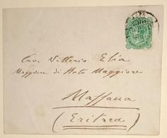 India Used In Aden,  Queen Victoria, Unusual Destination Eritrea - 1882-1901 Imperium