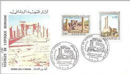 - FDC - Algerie - 1969 FDC Vestiges De L'epoque Romanie ... - Algeria (1962-...)