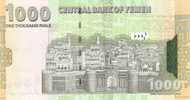 YEMEN ARAB P. 33a 1000 R 2004 UNC - Yemen