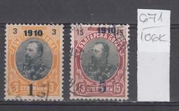 106K671 / Bulgaria 1910 Michel Nr. 76-77 Used ( O ) Overprint 1/3 And 5/15 St. Tsar Ferdinand I , Bulgarie Bulgarien - 1909-45 Kingdom
