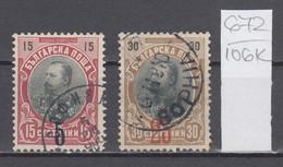 106K672 / Bulgaria 1909 Michel Nr. 69-70 Used ( O ) Overprint 5/15 And 25/30 St. Tsar Ferdinand I , Bulgarie Bulgarien - 1909-45 Kingdom