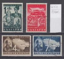 106K677 / Bulgaria 1940 Michel Nr. 391-394 Used ( O ) 1940 Integration Of Southern Dobruja Or South Dobruja , Bulgarie - 1909-45 Kingdom