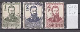 106K678 / Bulgaria 1926 Michel Nr. 196-198 Used ( O ) 50th Anniversary Of Death Hristo Botev - Revolutionary And Poet - 1909-45 Kingdom