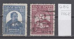 106K686 / Bulgaria 1935 Michel Nr. 272-273 Used ( O ) 100th Ann. Of  War For Liberty- Uprising In Trnovo And Elena - 1909-45 Kingdom