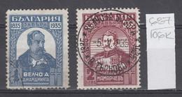 106K687 / Bulgaria 1935 Michel Nr. 272-273 Used ( O ) 100th Ann. Of  War For Liberty- Uprising In Trnovo And Elena - 1909-45 Kingdom