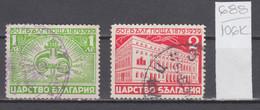 106K688 / Bulgaria 1939 Michel Nr. 358-359 Used ( O ) The 60th Anniversary Of The Bulgarian Post Posthorn , Bulgarie - 1909-45 Kingdom