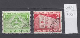 106K689 / Bulgaria 1939 Michel Nr. 358-359 Used ( O ) The 60th Anniversary Of The Bulgarian Post Posthorn , Bulgarie - 1909-45 Kingdom