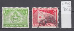 106K690 / Bulgaria 1939 Michel Nr. 358-359 Used ( O ) The 60th Anniversary Of The Bulgarian Post Posthorn , Bulgarie - 1909-45 Kingdom