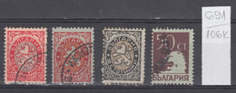 106K691 / Bulgaria 1925 Michel Nr. 186-189 Used ( O ) Definitive Issue Animal Lion , Bulgarie Bulgarien Bulgarije - 1909-45 Kingdom