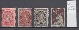 106K692 / Bulgaria 1925 Michel Nr. 186-189 Used ( O ) Definitive Issue Animal Lion , Bulgarie Bulgarien Bulgarije - 1909-45 Kingdom