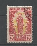 Timbre De Colonie Française Congo Oblitéré N 38 - Usati