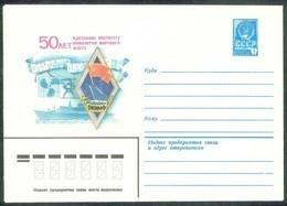 14293 RUSSIA 1980 ENTIER COVER Mint ODESSA Ukraine MARINE ENGINEER INSTITUTE SHIP PORT INDUSTRY COMPUTER BADGE USSR 280 - 1980-91