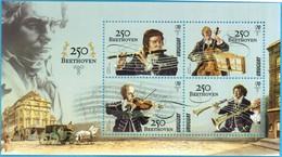 Uruguay 2020 ** HB Aniversario 250 De  Ludwig Van Beethoven. Musica, Violín, Viola, Flauta,  Clarinetes. - Bolivia