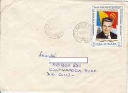 91400- NICOLAE CEAUSESCU STAMPS ON COVER, 1988, ROMANIA - Briefe U. Dokumente