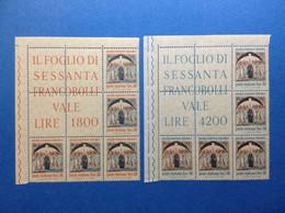 1962 ITALIA FRANCOBOLLI NUOVI ITALY STAMPS NEW MNH** BLOCCO ANGOLARE CONCILIO ECUMENICO VATICANO II - 1961-70: Mint/hinged