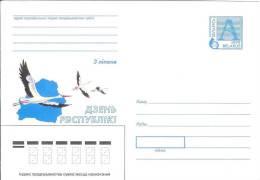 Belarus 1999 Republic Independence Day Fauna Bird Birds Stork Storks - Belarus
