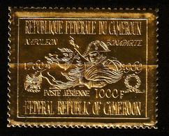 CAMEROUN - PA N°137 ** (1969)  TIMBRE En OR - Napoléon 1er. - Kamerun (1960-...)