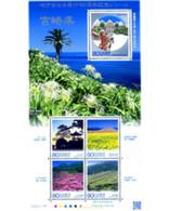 Ref. 288354 * MNH * - JAPAN. 2012. - Nuovi
