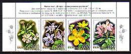 BULGARIA - 2006 - Flora - 4v** - Neufs