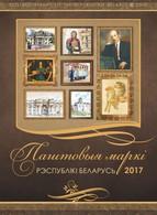 Belarus - 2017 Year Pack. Jahressatz Bund-Jahrgang Pochette Annuelle Weißrussland/Bielorussia/Biélorussie/Wit-Rusland - Belarus