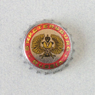 Capsule Bière Brasserie Vena, Russie (crown Beer Cap, Kronkorken, Tappi Birra) - Birra