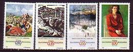 BULGARIA - 2006 - Artistes Bulgares - 4v** - Neufs