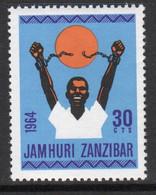 Zanzibar 1964  Single 30c Stamp Issued As Part Of The Definitive Set. - Zanzibar (1963-1968)
