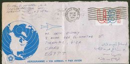 USA Used Aerogramme 1974 Send To Egypt - Lettres & Documents