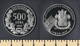 Bulgaria 500 Leva 1997 - Bulgaria
