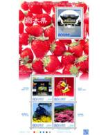Ref. 293263 * MNH * - JAPAN. 2012. - Nuovi