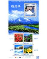 Ref. 307881 * MNH * - JAPAN. 2013. LOCAL GOVERNMENT GUNMA . GOBIERNO LOCAL GUNMA - Nuovi