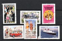 B373-9 France Oblitéré N° 4960 à 4965 à 10 % De La Côte. A Saisir !!! - Francia