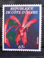 1978 - Y&T N° 462 D - ORCHIDEES IVOIRIENNES - Côte D'Ivoire (1960-...)