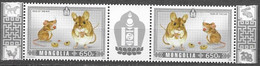 MONGOLIA,  2020, MNH, CHINESE NEW YEAR, YEAR OF THE RAT, 2v+TAB - Chinese New Year