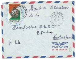 ENVELOPPE COTE D'IVOIRE DIMBOKRO 1967 POUR NANTES - Côte D'Ivoire (1960-...)