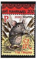 Belarus 2020 . Lunar New Year. Year Of The Rat. 1v: P - Belarus