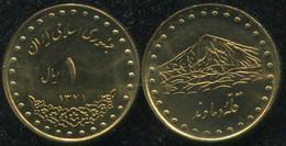Persia. 1 Rial. 1992 (Coin KM#1263. Unc) - Iran