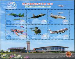 Korea 2016. Wonsan Air Festival (MNH OG) Miniature Sheet - Korea (Nord-)