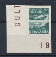 ROMANIA 1947,Romania-Soviet Institute   Air, Mi#1056,MNH - 1918-1948 Ferdinand, Charles II & Michael
