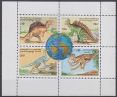 Kambodscha Nr. 1627 - 1630 Q (Kleinbogen) - Prähistorische Tiere - Cambodge