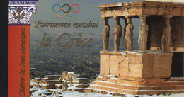 Nations Unies - Geneve - Carnet - C509 - Patrimoine Mondial - Grece - Cote 45€ - Markenheftchen