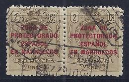 ESPAÑA/MARRUECOS (Sello De Marruecos Usado En Cabo Jubi) Raros! - Marocco Spagnolo